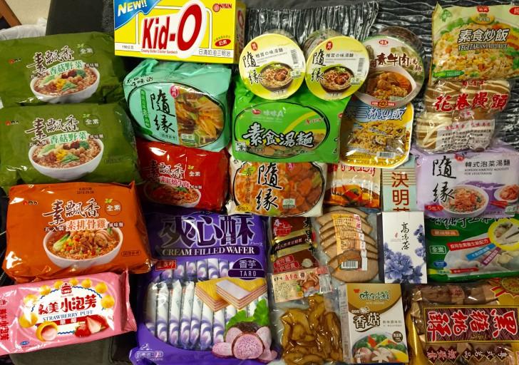 【台湾ベジ】台湾のスーパーで買い物した結果ww