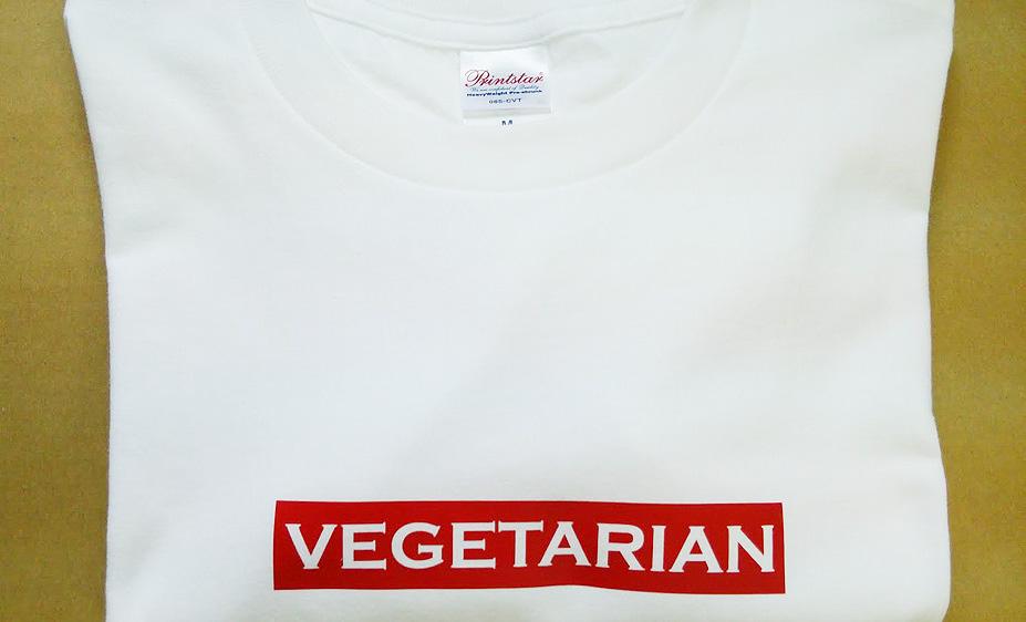 【新事業】『ベジタリアン』ロゴの衣料品及びグッズ販売事業を開始