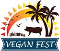 沖縄ビーガンフェス