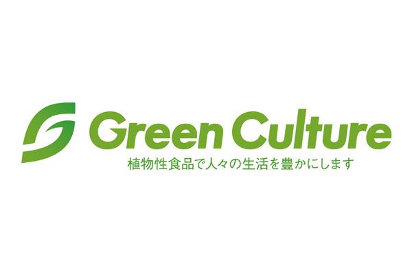 グリーンカルチャー新ロゴ